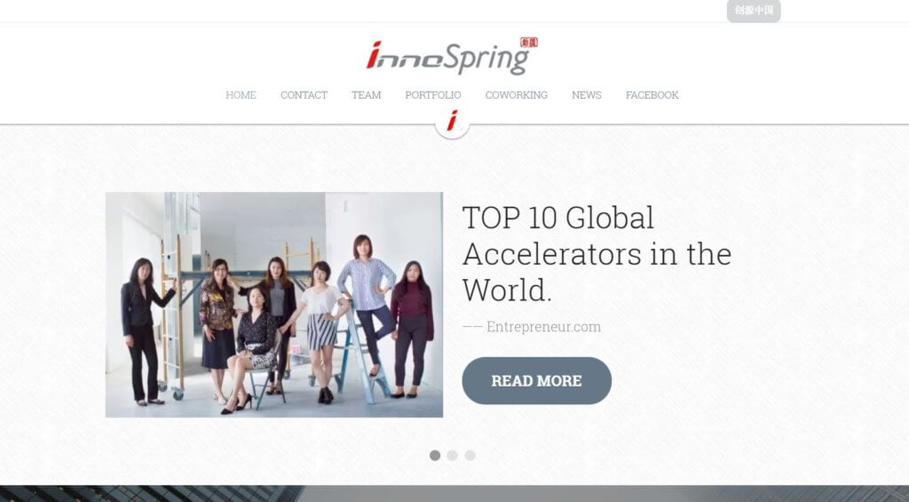 InnoSpring Incubator Bold Patents Entrepreneur and Inventor Resources in San Francisco
