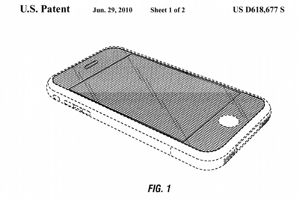 US patent example of apple design