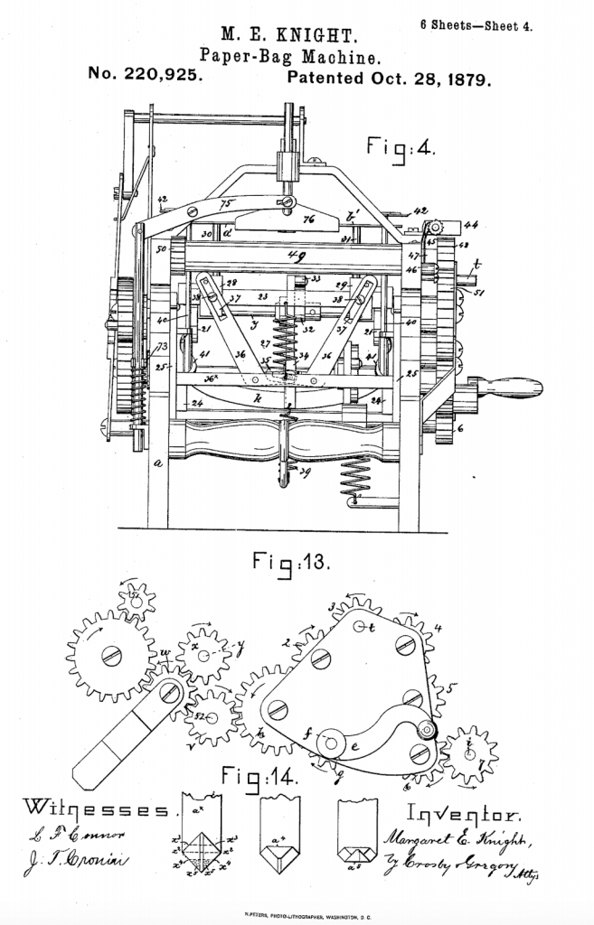 another machine patent example