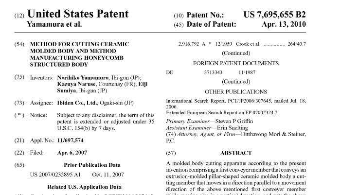 U.S. Patent for cutting ceramic molded body