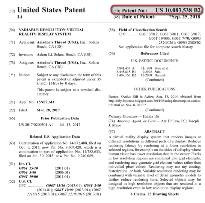 United States Patent Number 10,083,538