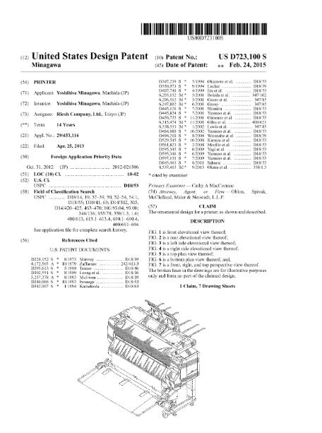 US D723,100